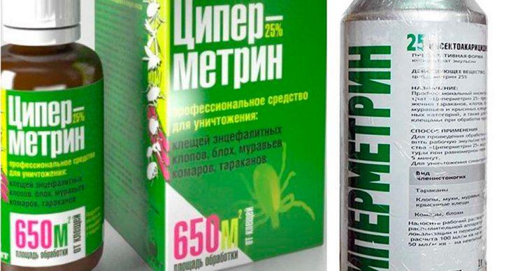 Как действует циперметрин на тараканов