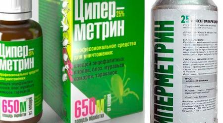 Как пользоваться средством «Циперметрин»