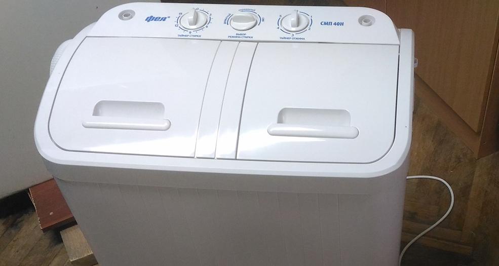 стиральная машина фея